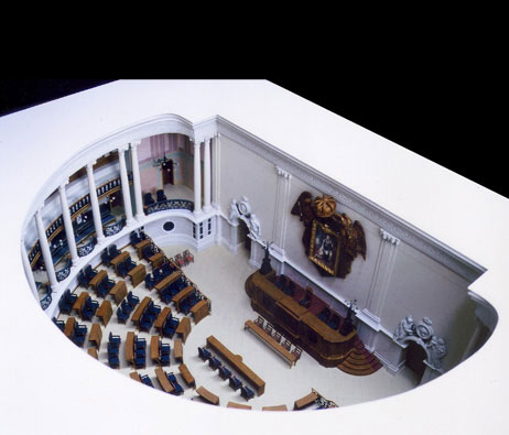 Maquetas: Assembleia da República - Salas. Lisboa. (figura 3)